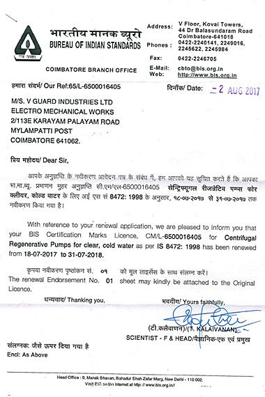 V-Guard India Quality Product Assurance